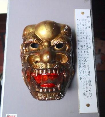 高岡の森弘前藩歴史館で津軽藩の名刀を見てきた話