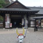 虎徹の刀を見に彦根城へ行った話 「特別展 長曽祢虎徹―新刀随一の匠―」