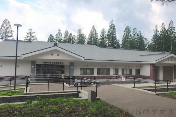 高岡の森弘前藩歴史館と