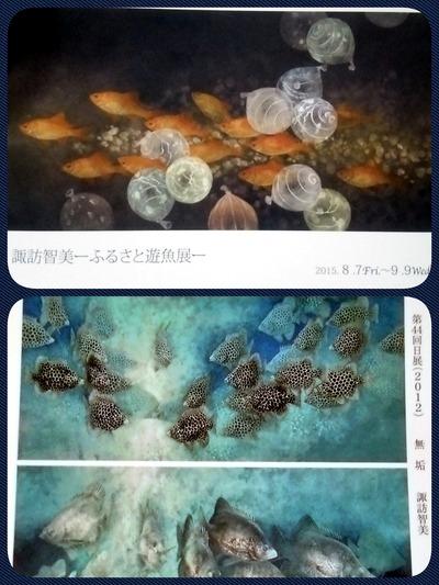 LINEcamera_share_2015-09-06-20-23-49