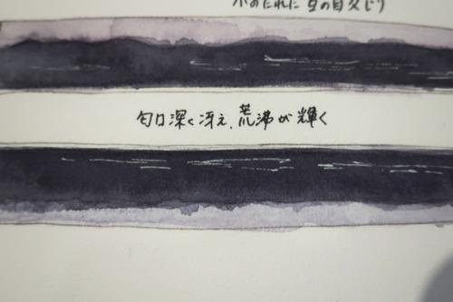 水彩刀剣 短刀銘左:筑州住 号太閤左文字 アップ