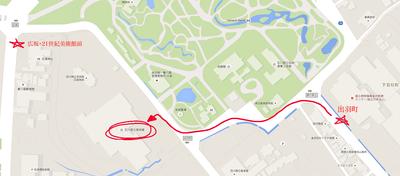 金沢県立美術館 バス停